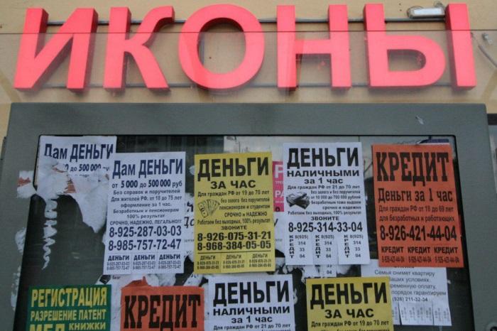 Веселый фотоотчет из России, 50 смешных фото