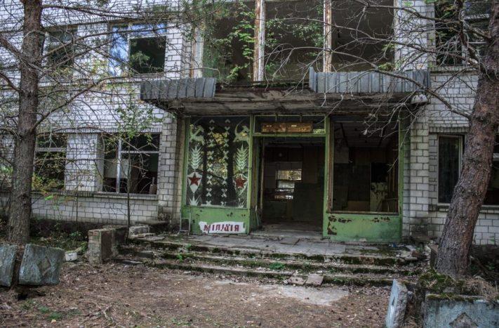 40 фото из Чернобыля спустя десятилетия после аварии
