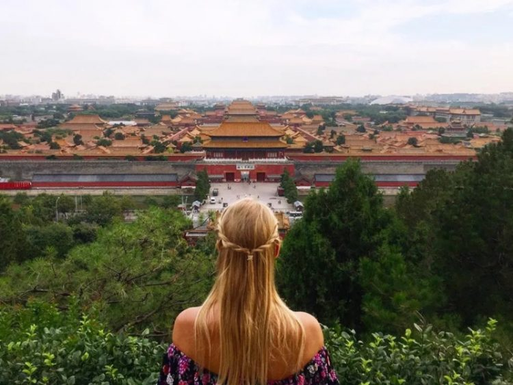Instagram Purpurnyy zapretnyy gorod Pekina